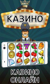 Рейтинг европейских интернет казино смотреть играть бесплатно игровые автоматы