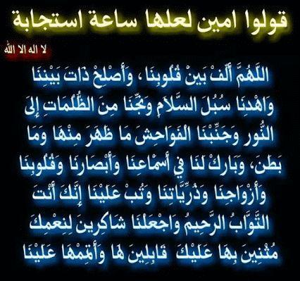 قولوا آمين Gif 426 399 Words Typography Yaseen