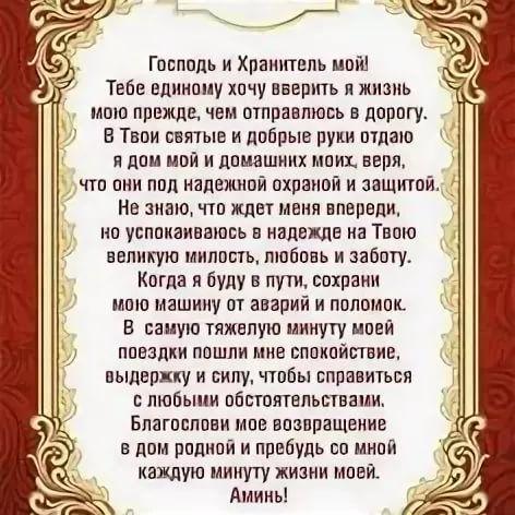 Yandeks Kartinki Poisk Pohozhih Kartinok Molitvy Kartinki I Religiya