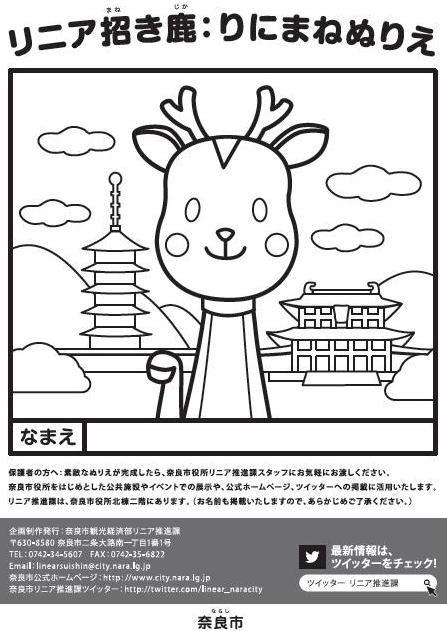 無料の印刷用ぬりえページ 最新 ぬりえ 子ども Character Blog Posts Blog