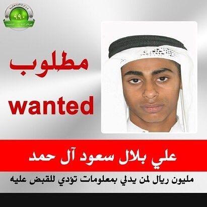 المطلوب علي بلال سعود ال حمد المتورط في جريمة اختطاف الشيخ