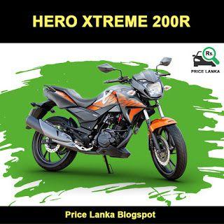 Hero Xtreme 200r Price In Sri Lanka Sri Lanka Hero Scooter Price