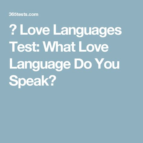 which love language are you test