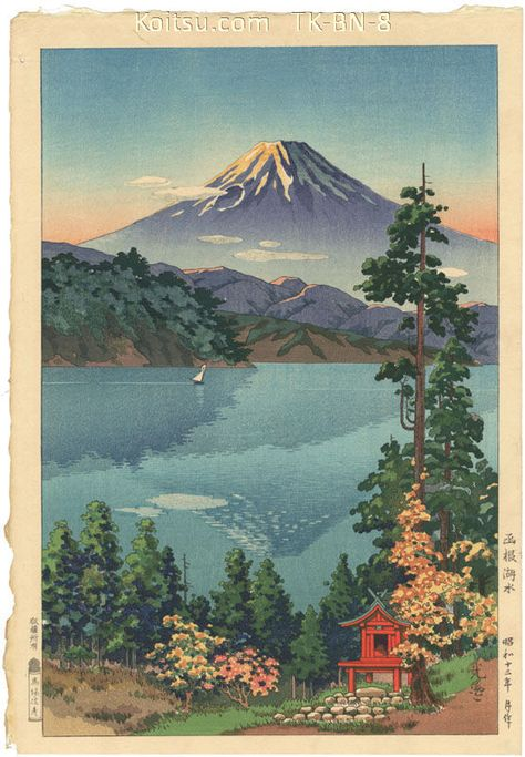 Tsuchiya Koitsu - Lake Ashi in the Hakone Hills in Early Autumn - Japanese woodblock print. Japanese Art Prints, Japanese Artwork, Japanese Painting, Chinese Painting, Chinese Art, Japanese Landscape, Landscape Art, Japon Illustration, Japanese Illustration