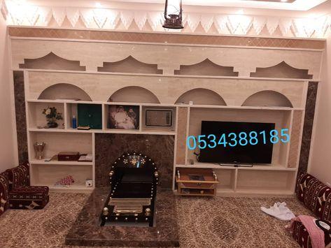 مشبات 0534388185 Home Decor Home Decor