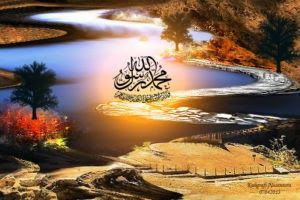 Gambar Pemandangan Bahasa Arab Dengan Gambar Pemandangan