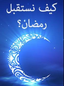 طريق الإسلام Neon Signs Peace Neon