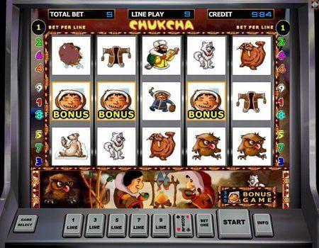 Игровые автоматы играть бесплатно спини фильмы онлайн смотреть бесплатно русская рулетка