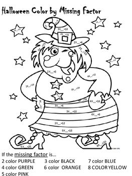 Halloween Color By Product Halloween Coloring Pumpkin Coloring Pages Free Halloween Coloring Pages