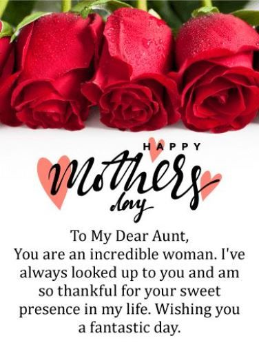 Mothers Day Wishes Beautiful Happy Mothers Day Wishes Happy Mother S Day Aunt Happy Mother Day Quotes