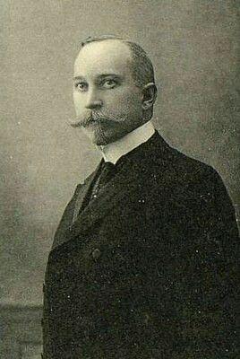 Виноградов Владимир Александрович (1874-1934) зампред Временного Всероссийского правительства