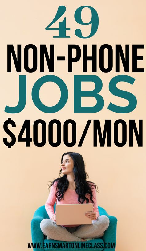 Non-Phone Work From Home Jobs Hiring Now If you want work from home jobs that don't need a phone, you are in luck! Get this list of 70 non-phone work from home jobs. Join and work at home today! Flexible non-phone jobs that allow background noise. Ways To Earn Money, Earn Money From Home, Way To Make Money, Make Money Online, Money Fast, Money Tips, How To Make, Legit Work From Home, Legitimate Work From Home