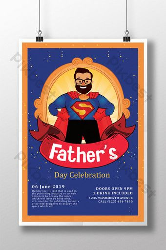 Over 1 Million Creative Templates By Pikbest Fathers Day Banner Printable Invitation Card Super Dad
