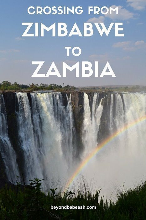 Crossing Into Zambia From Zimbabwe Over The Victoria Falls Bridge