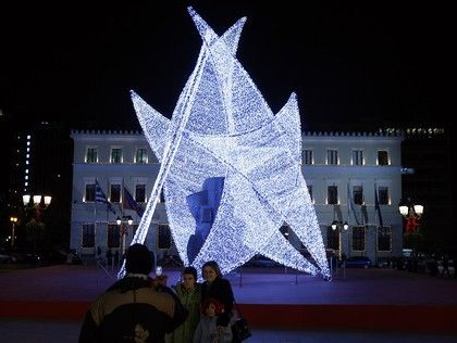 Christmas in Athens ...