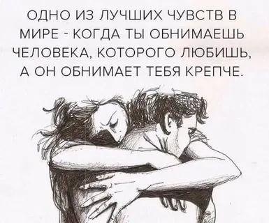 Smeshnye Kartinki Pro Lyubov So Smyslom 5 Tys Izobrazhenij Najdeno V Yandeks Kartinkah Citaty Romanticheskie Citaty Silnye Citaty