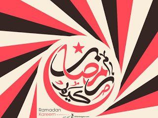 خلفيات رمضان كريم 2021 اجمل خلفيات تهاني رمضان كريم جديدة Ramadan Kareem Ramadan Farah