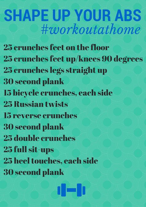 Home Workout For Abs- feel the burn! This is a great routine to perk you up in the morning, or fit it in just before bedtime. It's also a great add-on to any other workout routine. Finish up by working those core muscles and get stronger!