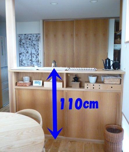 我が家のキッチンは対面式のi型キッチンです カウンターの立ち上がりが床から110cmのところまであります キッチンの高さは85cmですので ワークトップからは キッチンカウンター 高さ オープンキッチン I型キッチン