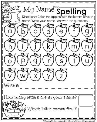 Fall Preschool Worksheets - Apple Name Spelling. | Preschool ...