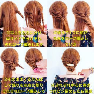 美容師 Hiroさんのスナップ ヘアアレンジ ロング 結婚式