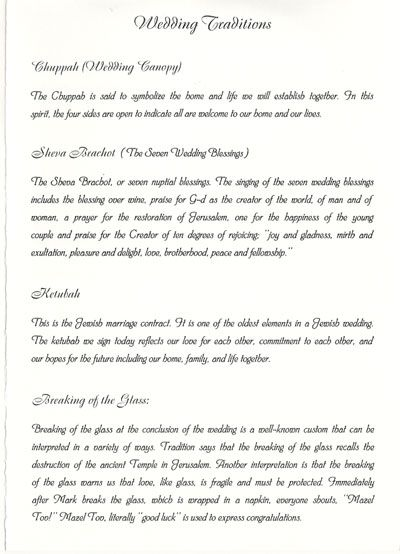 Jewish Wedding Program-Wedding_Blessing_me_She_Barach_ Symbol - marriage contract template