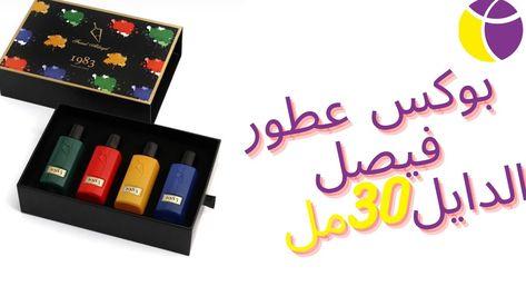 Pin By الصفوة للعود والعطور On Book Perfume Fragrance In 2021 Book Perfume Fragrances Perfume Women Perfume