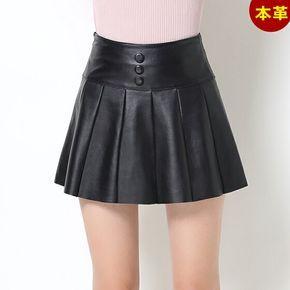 ボード leather skirts のピン