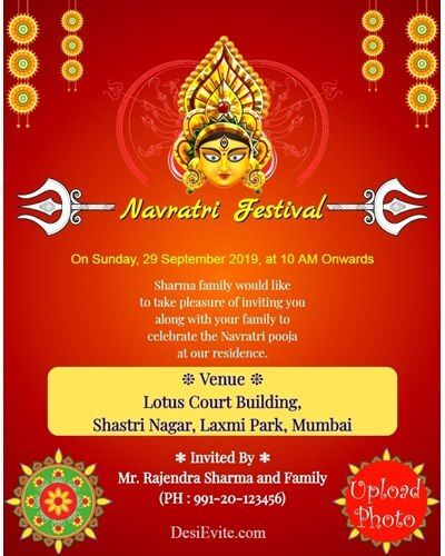 15 Format Of Invitation Card For Pooja In English And Review Ganesh