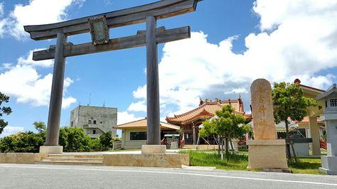 Miyakojima Shrine #miyakojima #miyako #okinawa #japan