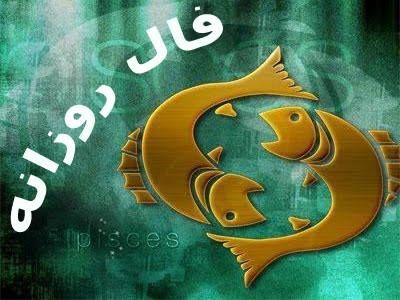 فال هفتگی حافظ امروز پنجشنبه 26 مهر 97 Symbols Art Digit