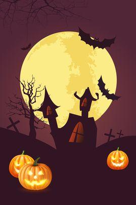 Halloween Background Fondos De Halloween Dibujos Animados De Halloween Cartel De Halloween