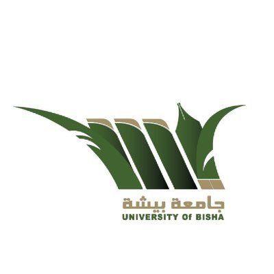 جامعة بيشة تعلن 42 وظيفة أكاديمية للرجال والنساء في عدة تخصصات اضافات وظائف Plant Leaves University Plants