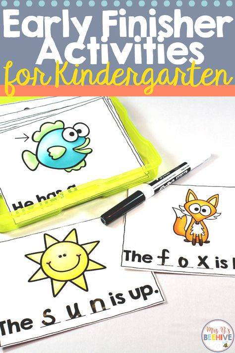 Give your students early finisher activities that are engaging and educational. These task cards are meant to be done independently to help free up your teacher time for those students who need assistance! Early Finishers Kindergarten, Beginning Of Kindergarten, Early Finishers Activities, Kindergarten Language Arts, Kindergarten Centers, Kindergarten Classroom, Physics Classroom, I'm Done Activities, Kindergarten Activities