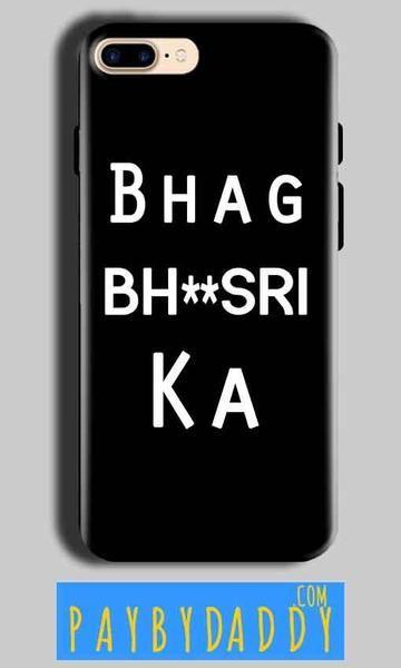 best website 1284a 6329c Apple iphone 8 Bhag Bhosri Ka Black and White Gaali Collection ...