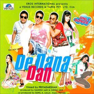 Pin Di Movies Songs