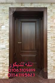 تركيب باب وشباك Doors Outdoor Decor Home Decor