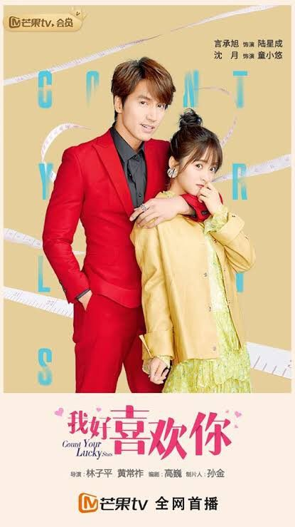 Count Your Lucky Stars Chinese Drama Review Summary In 2020 Lucky Star Drama Best Photo Poses