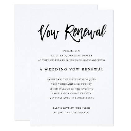 Modern Black And White Wedding Vow Renewal Invitation Zazzle Com