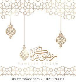 Ramadan Kareem Islamic Banner Background With Arabic Geometric Pattern Ramadan Vektorgrafik Islam