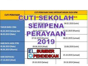 Takwim Cuti Persekolahan Sempena Perayaan 2019 Boarding Pass Mobile Boarding Pass
