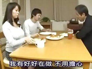 Japaneses Mom Son