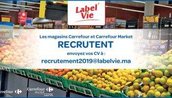 Campagne De Recrutement Rma Assurance Cdicdd Com In 2020 List Of Careers Career Job Title