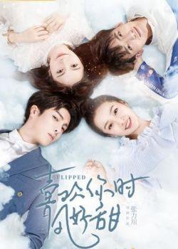 Dorama Flipped 2018 Capítulos Completos En Hd Gratis Dramasmp4 Com Frases De Drama Coreano Doramas Coreanos Romanticos Drama Japonés