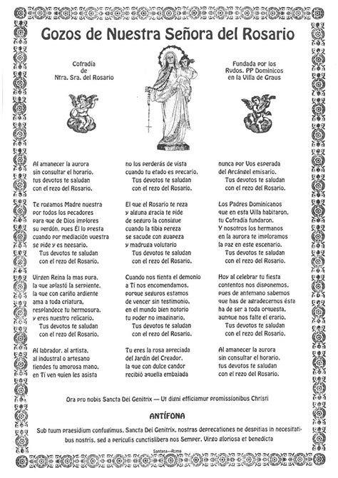 Como Rezar El Santo Rosario Completo Rezar El Rosario Letra De Cantos Catolicos Difuntos