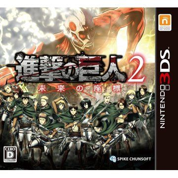 Attack on Titan 2 Future Coordinates + Update 3DS CIA & Decrpyted