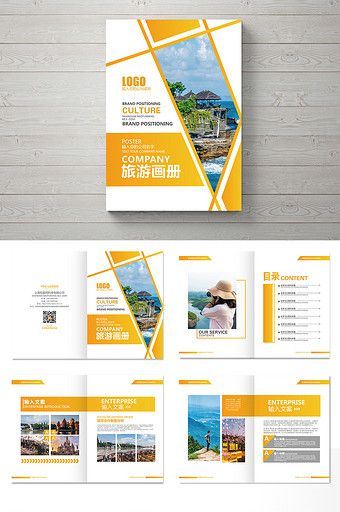 30+ Top For Creative Travel Brochure