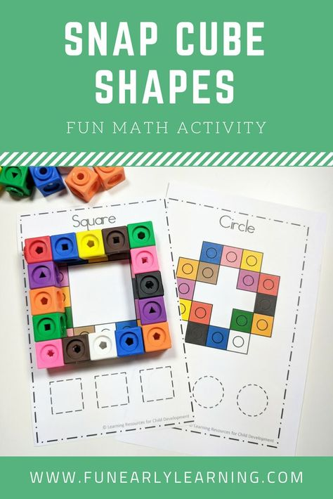 Snap Cube Shapes Math Activity Free Printable! Fun hands-on math