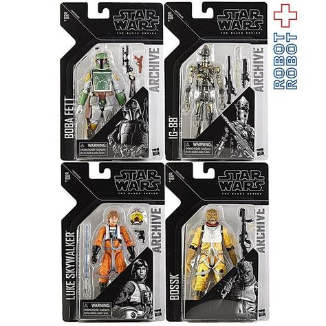Force Link 3.75 Return of the Jedi Battle 3-Pk Limited Edition emperor luke