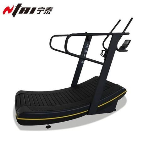 Skillmill Non Motorized Self Generated Curved Treadmill Commercial